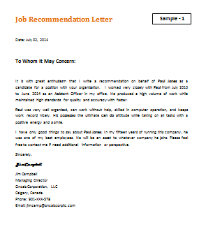 Job Recommendation Letter Sample Letterformats Net